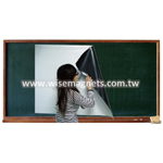 Magnetic Projector Film